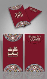 创意红色喜庆婚庆红包模板