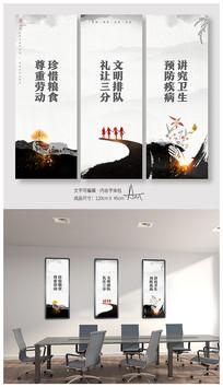 创意中国风校园食堂文化展板