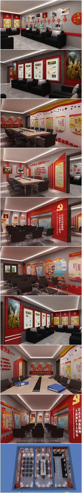 党群、党建活动办公会议室设计