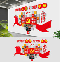 党支部党员风采文化墙照片墙