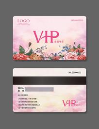 粉色花朵会员卡设计
