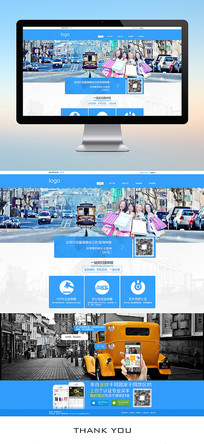 海外购物APP介绍及下载网页设计 PSD