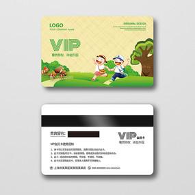 卡通儿童乐园VIP会员卡