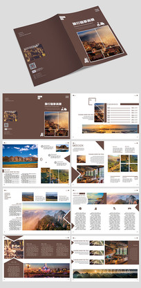 旅游画册设计