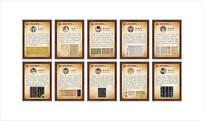 十大书法家展板