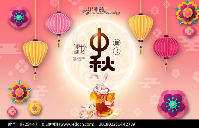 2018年中秋节月饼海报图片