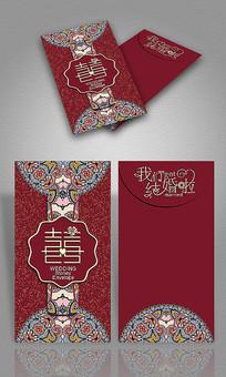 创意红色喜庆婚礼婚庆红包模板