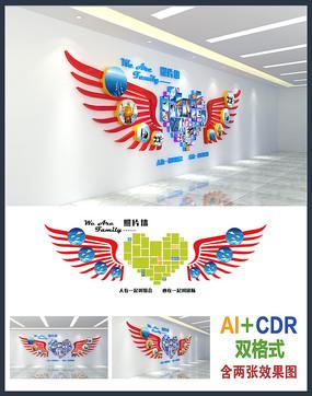 创意员工风采照片墙形象墙设计