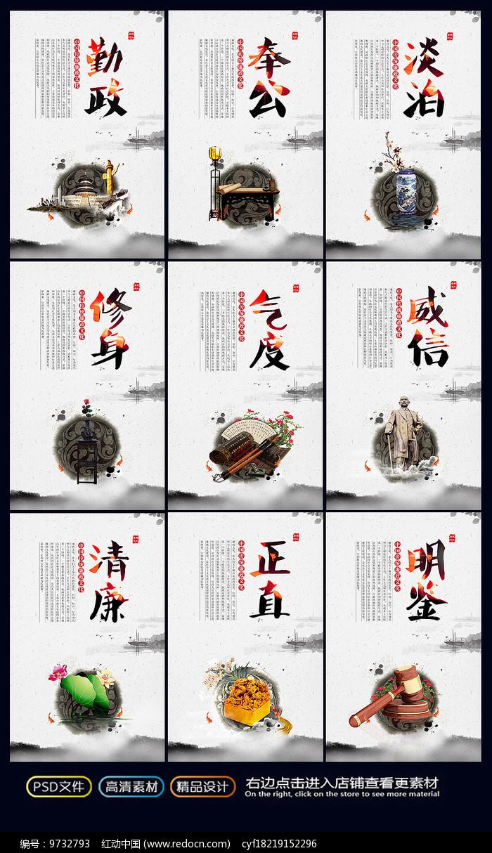 大气中国风廉政文化挂画展板图片