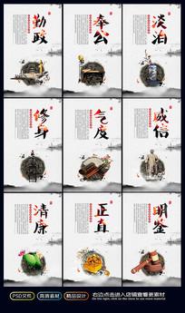 大气中国风廉政文化挂画展板