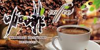 高端大气色咖啡背景板