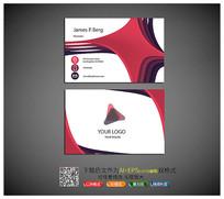 红色大气抽象创意名片设计