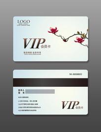 花朵简洁会员卡设计模板