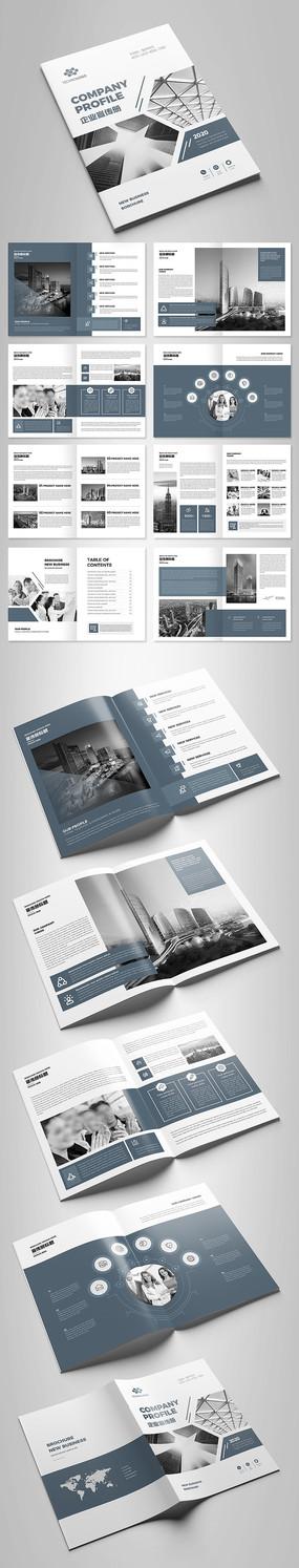 简约大气蓝色企业宣传画册模板