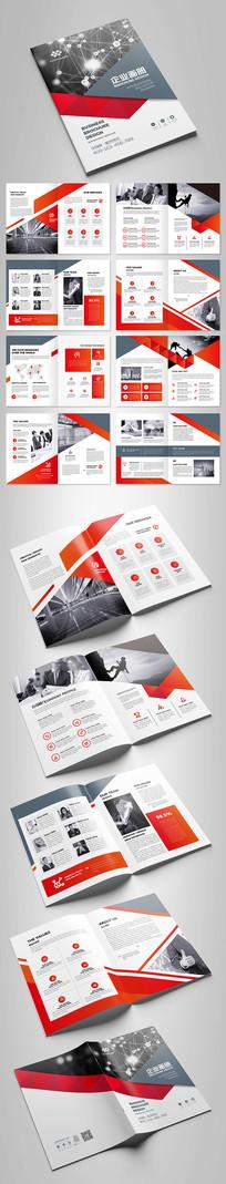 简约红色企业文化手册设计模板 AI