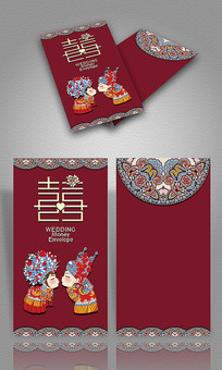 卡通红色喜庆婚礼婚庆红包模板