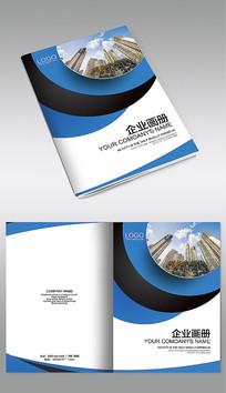蓝色地产企业画册封面设计