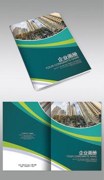 绿色房地产企业画册封面设计