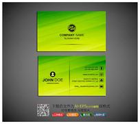 绿色环保英文名片设计下载