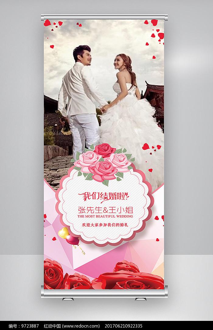 玫瑰花婚礼展架图片
