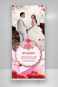 玫瑰花婚礼展架