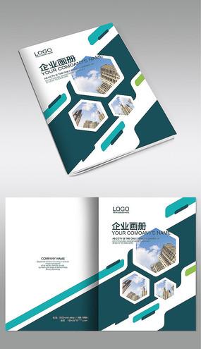 墨绿色简洁大气企业画册封面