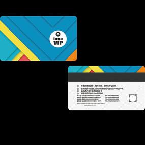 企业会员卡设计模版
