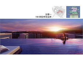 屋顶泳池景观设计