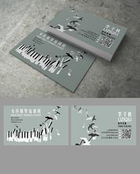意境钢琴飞鸟名片
