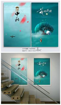 中国风简约唯美创意中秋节海报