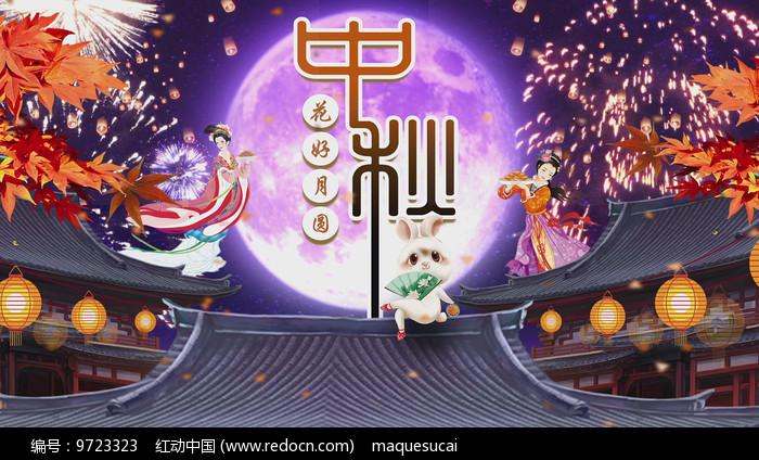 中秋月圆仙女晚会背景视频图片