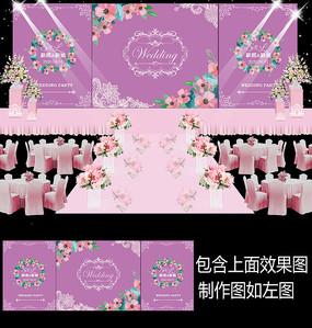 紫色花卉婚礼舞台背景设计