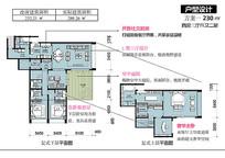 230平米四室三厅豪华家装