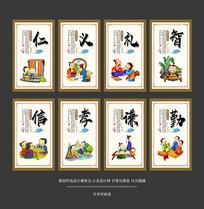 传统校园文化展板设计