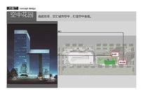 高层公寓住宅建筑分析