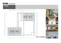 高层公寓住宅平面设计