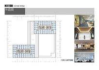 高层建筑标准层设计