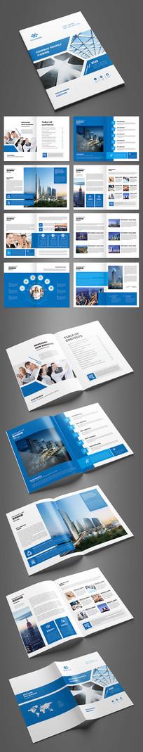 简约大气蓝色企业画册设计模板