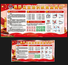 加强消防安全强化消防意识展板
