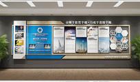 蓝色大气公司形象文化墙展示