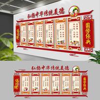 通用中式国学弟子规文化墙