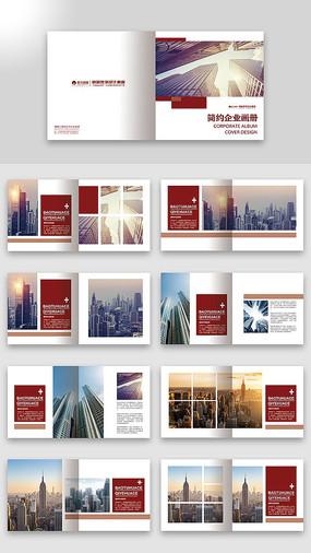 整套简约风企业画册
