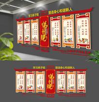 中式学校弟子规文化墙 AI