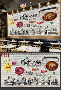 川味牛肉火锅背景墙