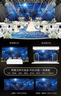 蓝色浪漫婚礼舞台背景效果图