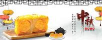 奶黄月饼海报