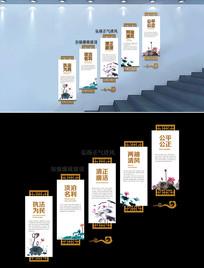 中式廉政文化墙楼梯文化墙模板