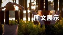 PR时尚栏目图文宣传模板
