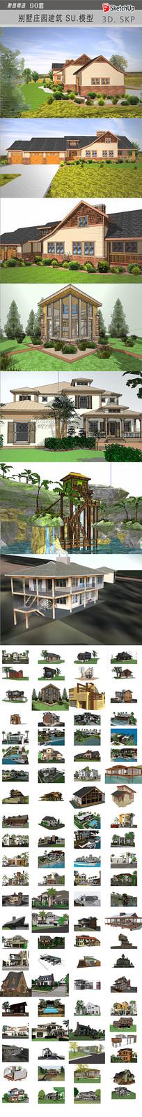 别墅庄园建筑SU模型