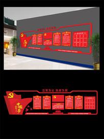 大气党建室党建文化墙